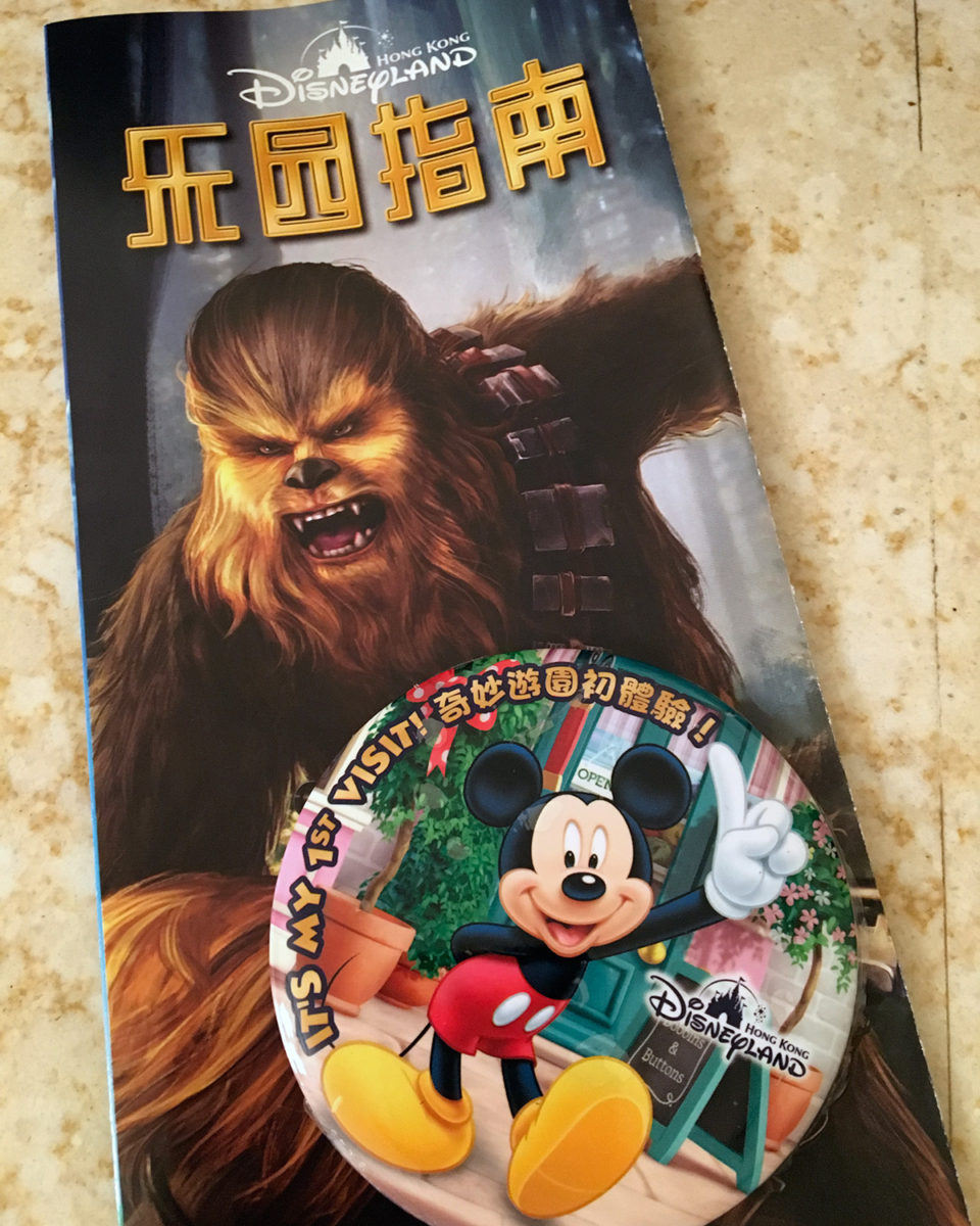 Hkdl Star Wars Tomorrowland Takeover Endorexpress Tiket Disneyland Hongkong Open Date With Tickets And Map In Hand It Was Time To Venture Into The Park You Dont Get Far Before Seeing Just About Everything Sold