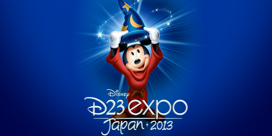 d23Japan13-banner
