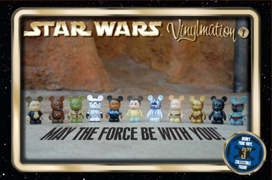 Star Wars Vinylmation Series 1