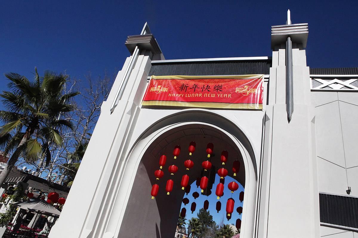 Universal Studios Hollywood Goes Lunar