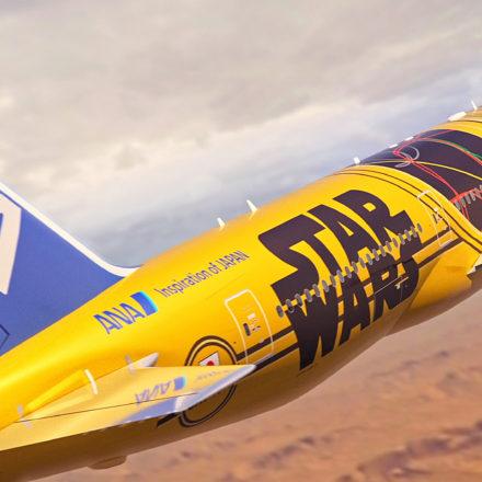 SWCE: ANA debuts C-3PO plane