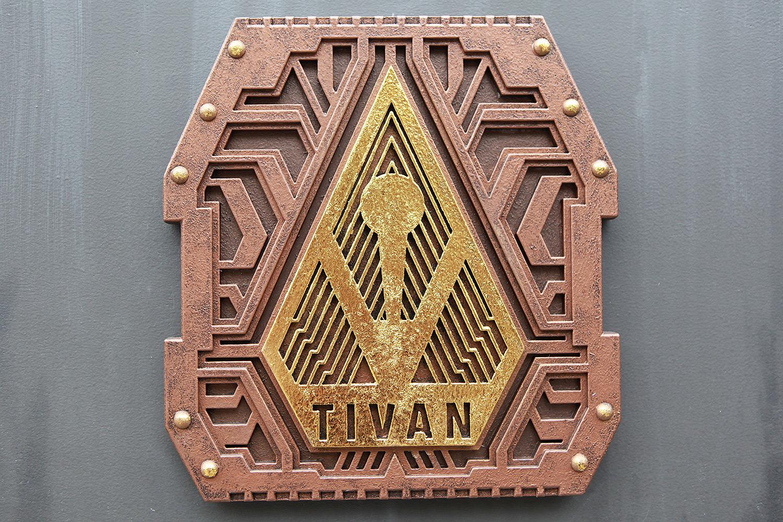 Inside Taneleer Tivan's Collection